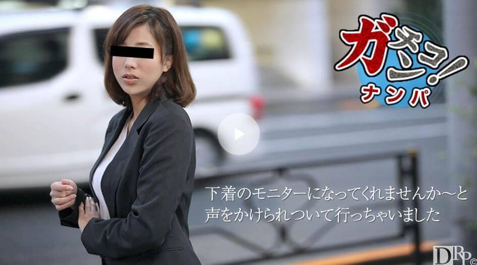天然娘秋場莉緒